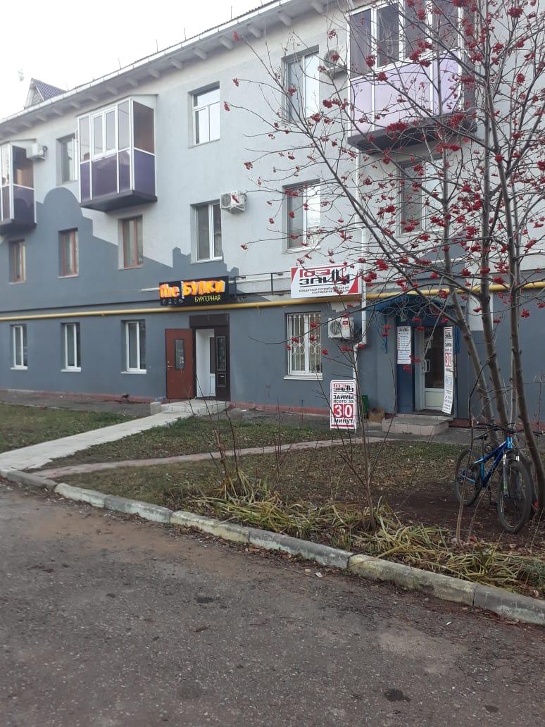 almetjevsk2