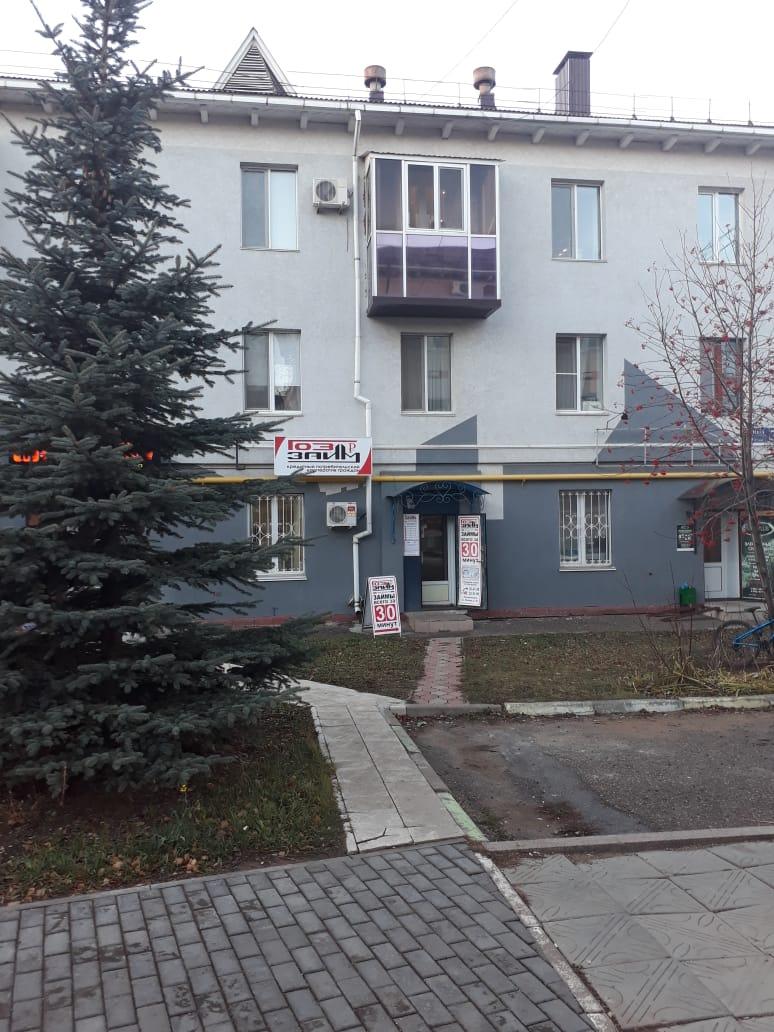 almetjevsk3
