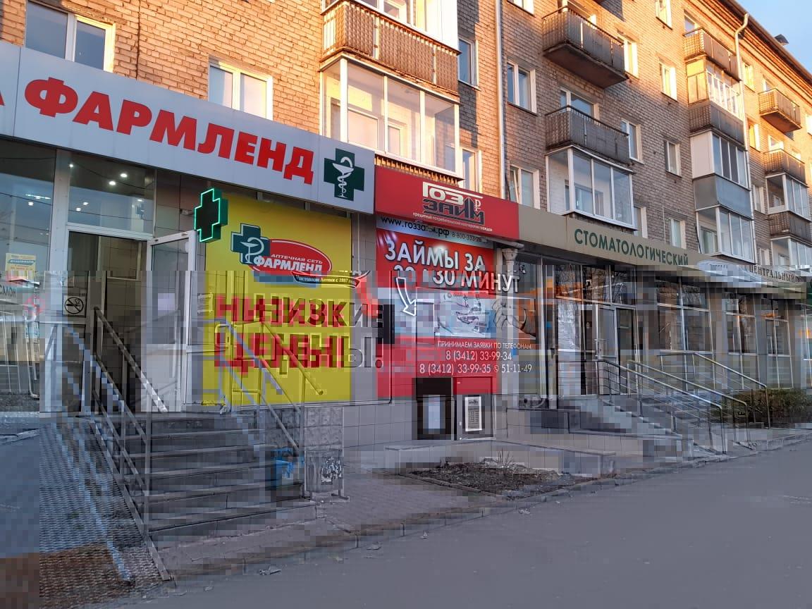izhevsk3
