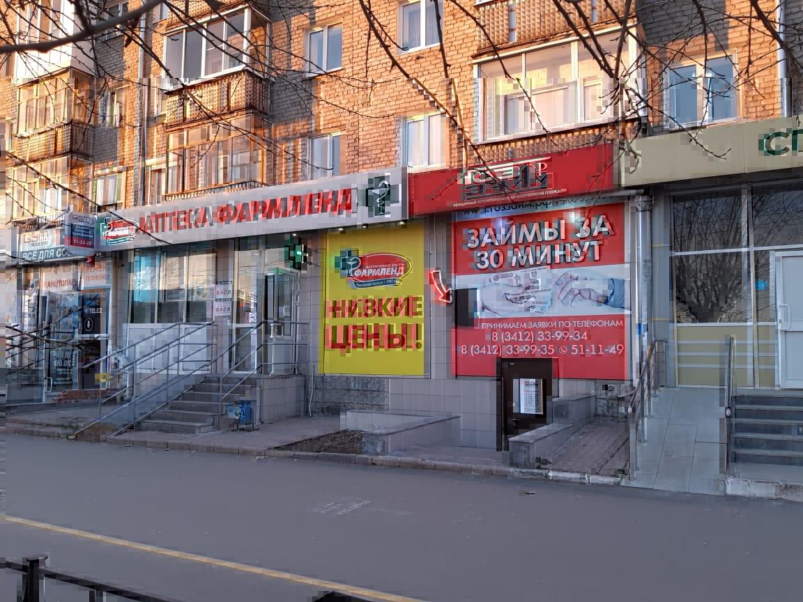 izhevsk4