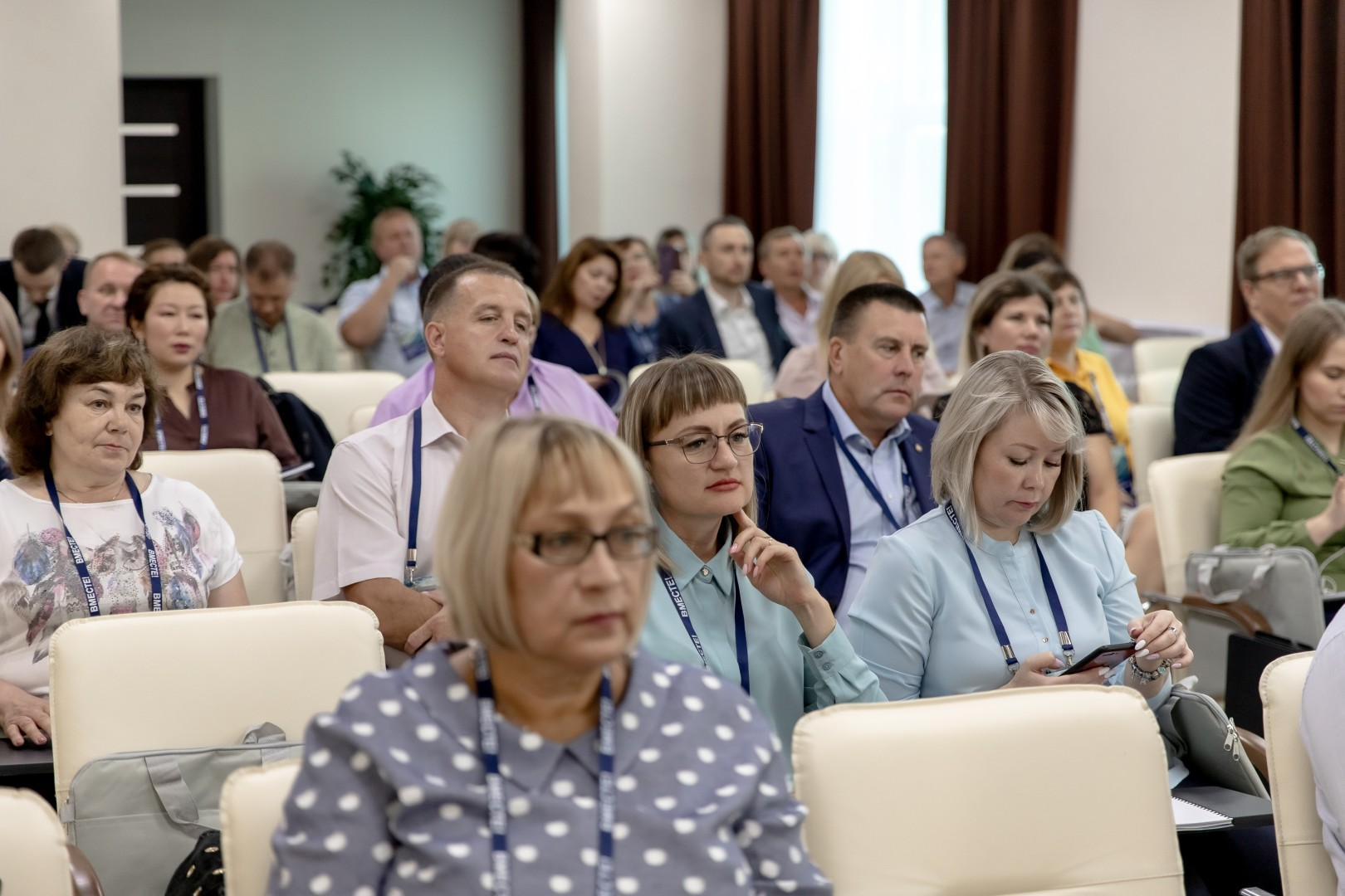 II Национальный форум кредитных кооперативов «ВМЕСТЕ!»